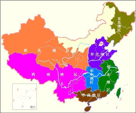 中国华北分区
